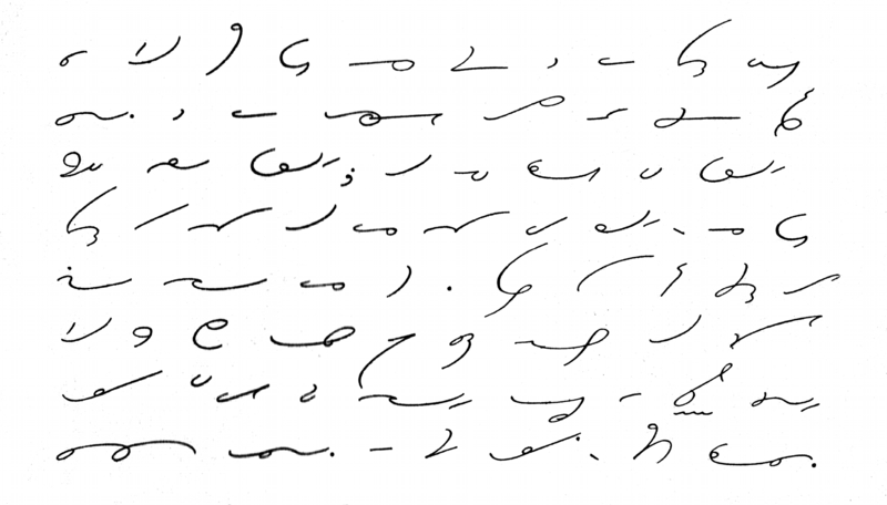 "Part of a text written in Gregg shorthand, in English, from John Robert Gregg's book ""Gregg Shorthand. A Light-Line Phonography for the Million"", 1916, page 153. Photo text from C. R. Needham, written in shorthand by Hubert A. Hagar via Wikimedia Commons"